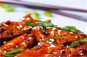 how to make recipe honey chilli chicken