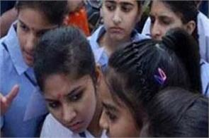 jharkhand academic council may release class 10th result today