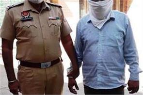 desired surrender by the fifth accused randhir singh