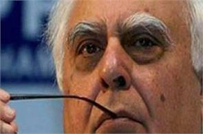 kapil sibal says congress does not have a chance to get majority on their own
