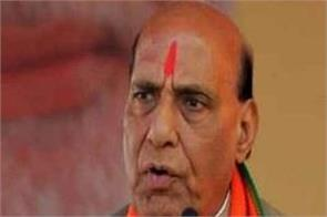 rajnath singh replies to imran khan