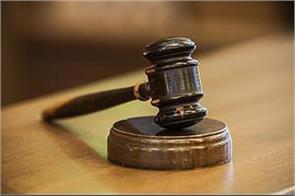 death in police custody ig not present in court