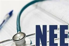 neet exam 2019 new admit card issues for students of odisha