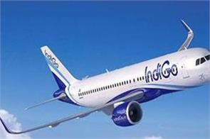 better record of resolving indigo issues on differences may be on some issues