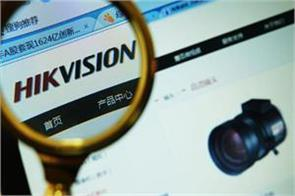 u s weighs blacklisting up to five chinese surveillance firms