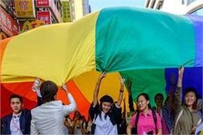 taiwan become first country in asia to recognize gay marriage