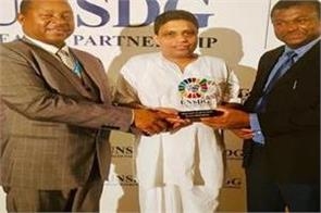 acharya balkrishna  unsdg 10 most influential people in healthcare award