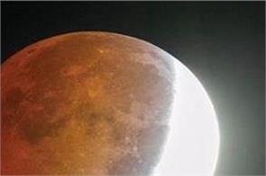 during the full moon eclipse in january moon collided with the moon space rock