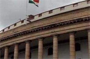 president has dissolved the 16th lok sabha