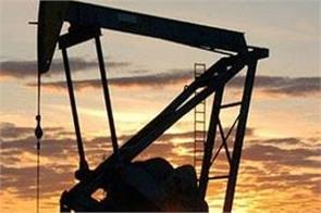 exemption of oil imports from iran ends today