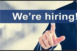 rie bhopal  job salary candidate