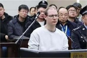 china sentences second canadian to death