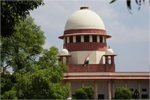 supreme court strict on west bengal violence
