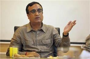 if alliance with aap would win all the seven seats ajay maken
