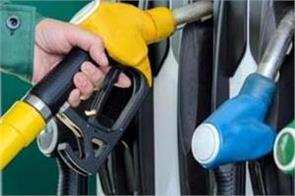 price rise in petrol diesel prices for third consecutive day