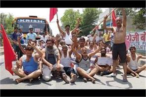 phe employees protest against dept