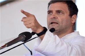 congress rahul gandhi narendra modi surgical strike