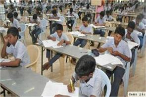 organizing ccse examination for 9th class on june 17