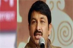 manoj tiwari attack on kejriwal about dancers statement