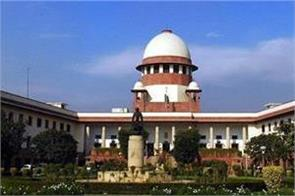 supreme court justice uday umesh lalit sc  st