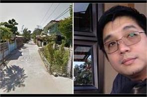 philippine mayor banned gossip