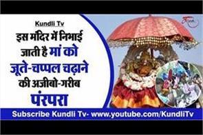 lakkamma devi temple karnataka