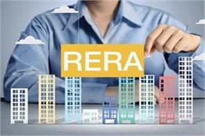 two years of rare law these changes in the real estate sector
