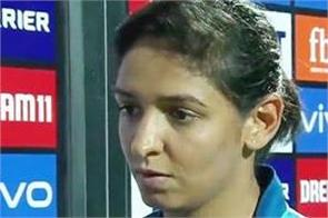 t20 league was great but need to have more teams harmanpreet