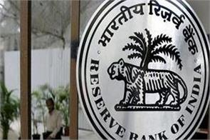rbi s cash lace mission list of 12 targets prepared for next 3 years