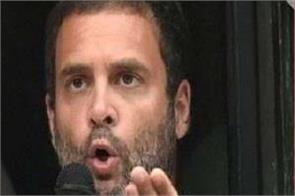 rahul gandhi says modij your time is complete