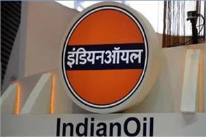 indian oil corporation iocl job salary candidate