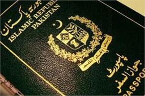 bangladesh halts visas for pakistani amid diplomatic impasse