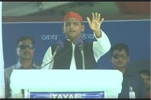 narendra modi is not a minister of publicity minister akhilesh