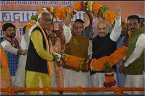 lucknow union home minister rajnath singh again waved at parcham