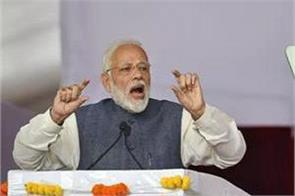 has the public been bored with modi s speech