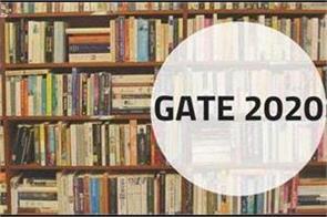 gate 2020 iit delhi to organize examination