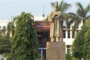 jamia millia islamia employment from  hunar to employment  scheme