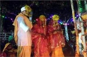 chhattisgarh veerbal nag sumini marriage