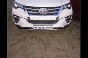 crime branch had put recovered the car the accused fake number