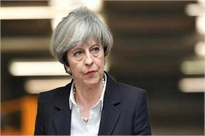 uk prime minister theresa may announces her resignation