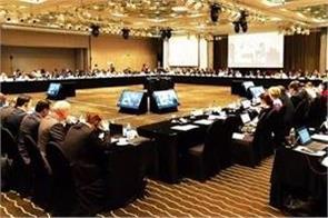 apg raises questions over efforts against terror financing