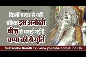 gobar ganesh temple at madhya pradesh