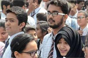 hbse result 2019 12th results released today