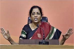 trinamool congress can make massacre after voting nirmala sitharaman