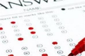 ts eamcet 2019 exam answer key released