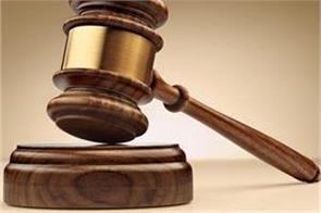aakansh sen murder case case against bhagora randhawa lodged in court