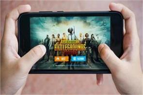 the soldiers were addicted to pubg game