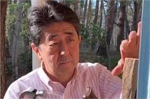 japanese pm installs a beaver shaped door knocker video viral
