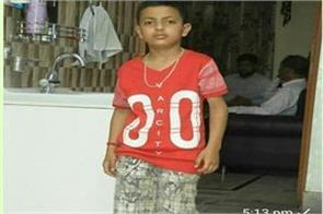 police recovered the abducted boy from bari brahmna