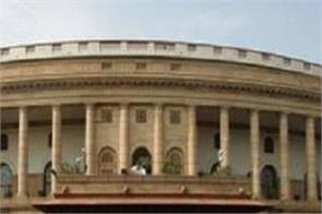 the first session of the 17th lok sabha will be held from june 5 to 15